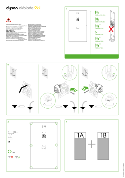 Installation guide - Dyson Airblade 9KJ backplate
