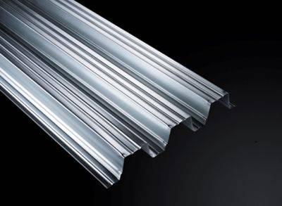 Aluminium Perforated Structural RoofDek