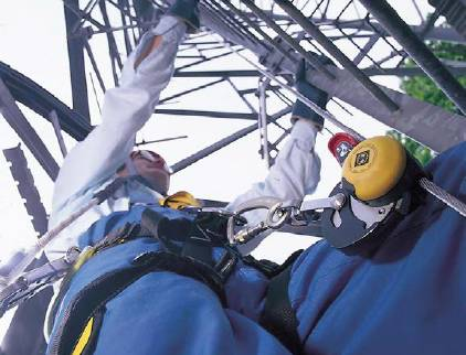 Arquiva: Efficient Servicing and Maintenance of Telecoms Masts and Towers