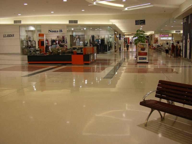 Brisbane Shopping Centre