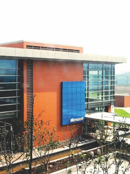 Microsoft Shanghai Campus