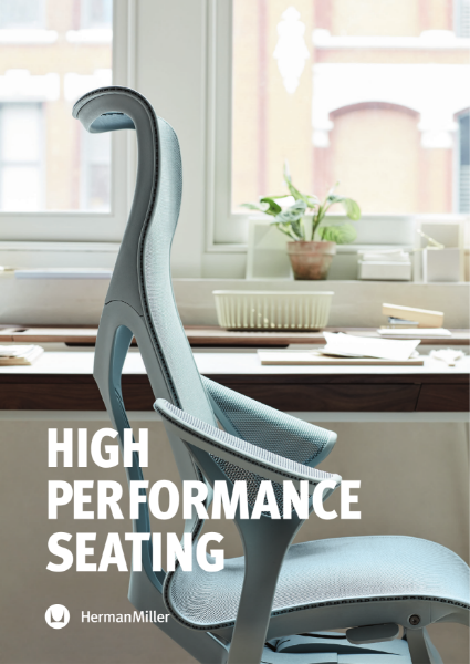 High Performance Seating Brochure