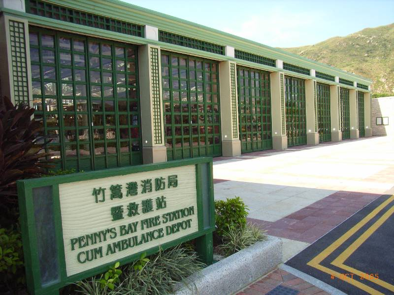Bolton Gate Thermafold Doors protect the Fire Station at Hong Kong Disneyland