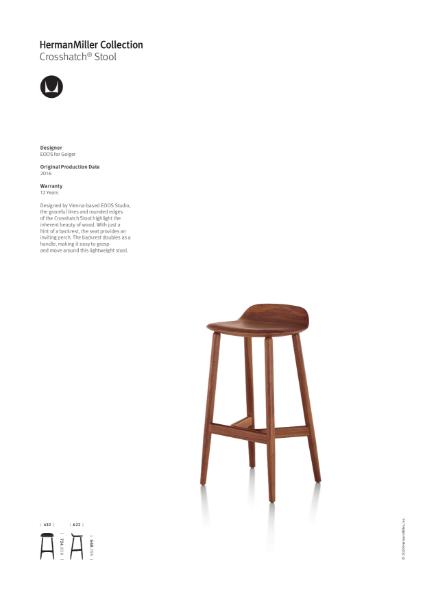 Crosshatch Stool - Product Sheet