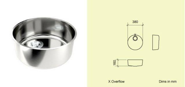 Sink Bowl LR38