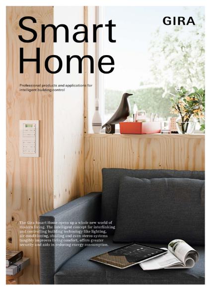 Gira KNX Smart Home