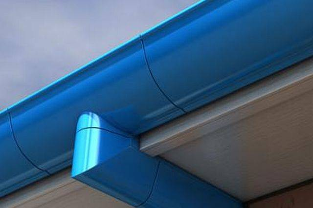 Aqualine 100 mm Modern gutter