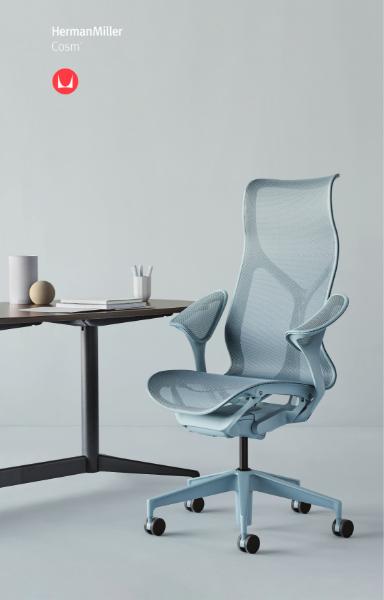 Cosm Chair Brochure