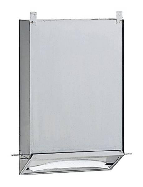 Paper Towel Dispensers B-318