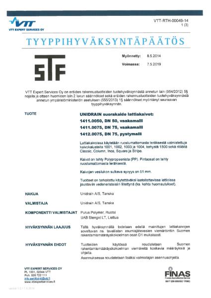 STF Approval Certificate (linear)
