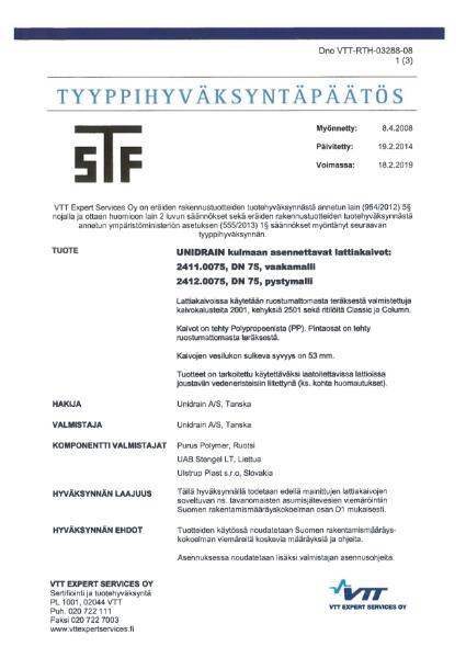 STF Approval Certificate (corner model)