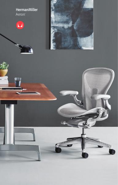 Aeron Chair - Brochure