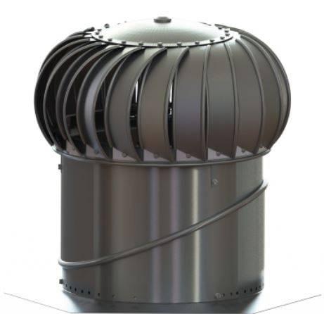 Lomanco Turbine BIB12