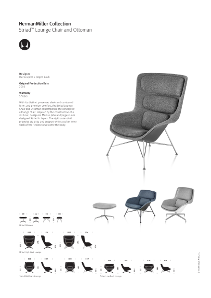 Striad Lounge Chair & Ottoman - Product Sheet