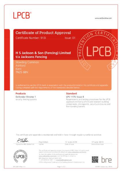 Loss Prevention Certification Board (LPCB): LPS 1175 - A1 (SR1)
