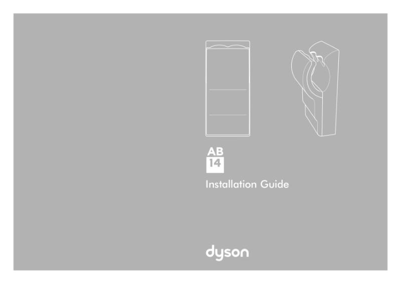 Installation guide - Dyson Airblade dB