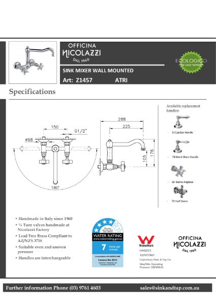 Z1457 Atri Technical specification