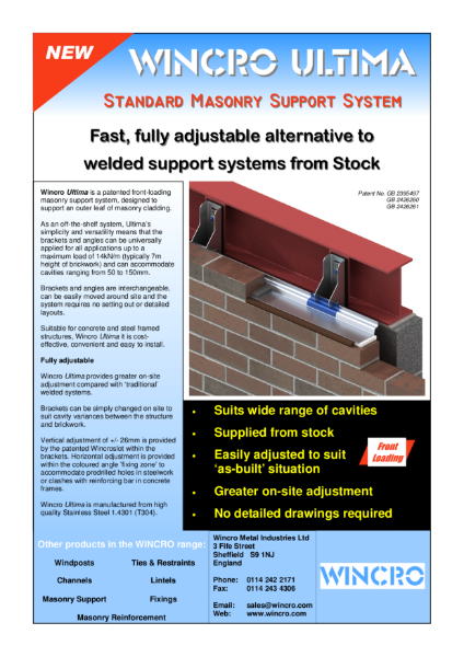 Ultima Standard Support System