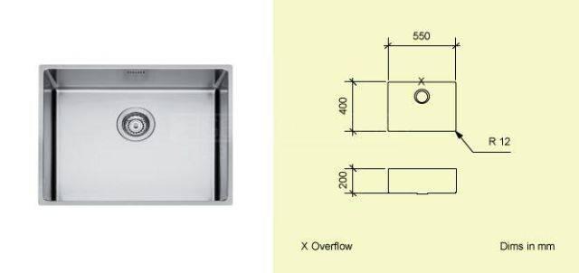 Sink Bowl A55