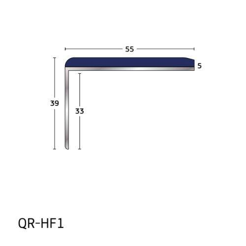 QR-HF1 Flat Front Stair Nosing for carpet or carpet tile – 3.5 to 9 mm floorcoverings