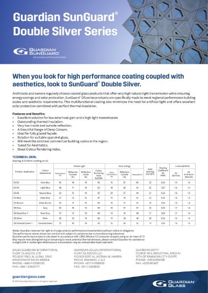 SunGuard® Product flyers - Double Silver Flyer