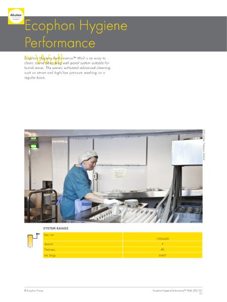 Ecophon Hygiene Performance Wall