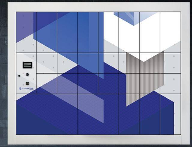 MySmartBox - Modular smart parcel lockers