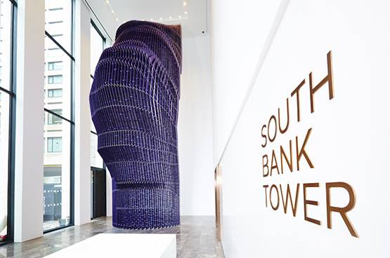 Professional Lighting Design Consultancy. South Bank Tower, London.
