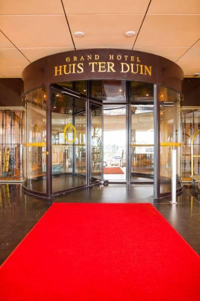 Nostalgia Revolving Door, Hotel Huis ter Duin, The Netherlands