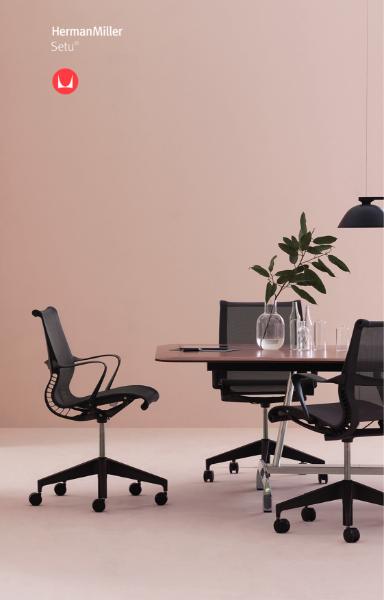 Setu Chair - Brochure