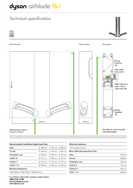 Dyson Airblade 9kJ - Technical Specification