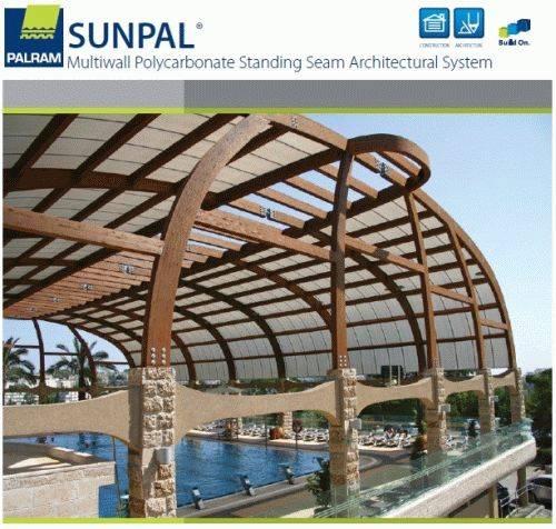 SUNPAL ®