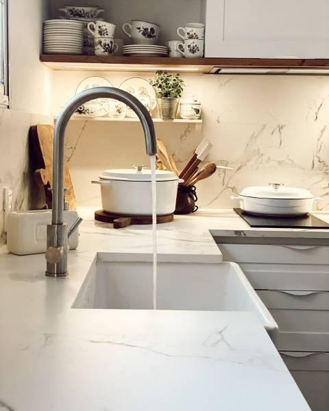 Kitchen Worktops Silestone®
