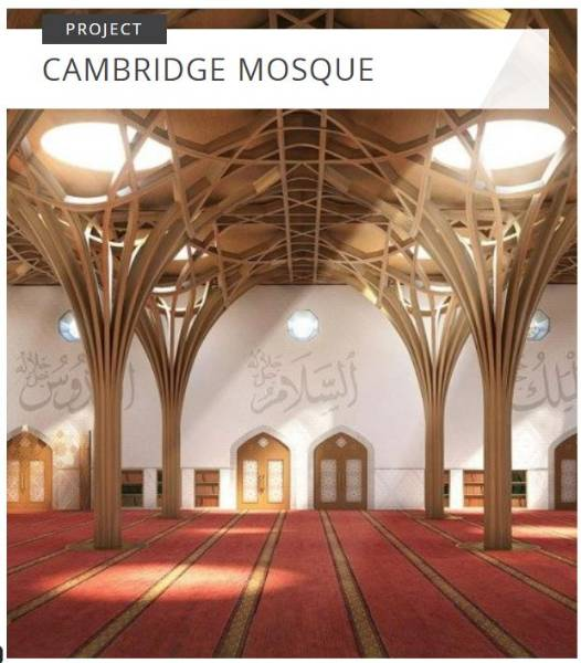 Cambridge Mosque
