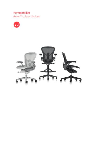 Aeron Chair - Colour Choices