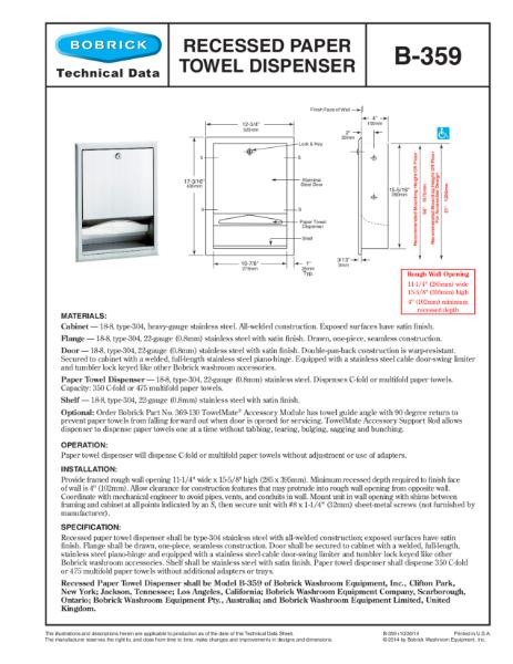 Recessed Paper Towel Dispenser - B-359