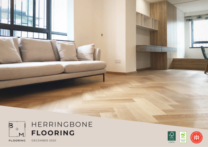 Herringbone Flooring Series Catalogue